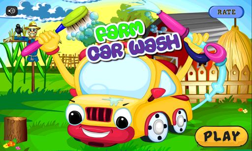 Farm Car Wash