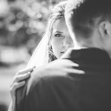 Wedding photographer Gennadiy Matveev (matveevgennadiy). Photo of 05.11.2016