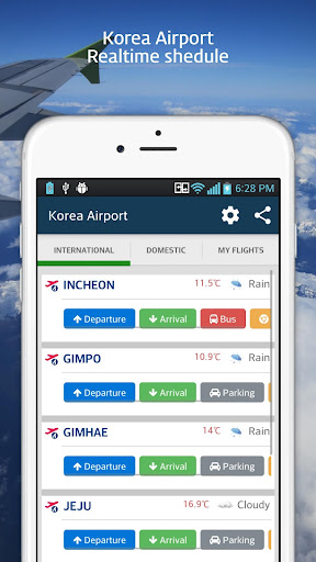 韓國機場 飛機時間-仁川 濟州 KoreaAirplane