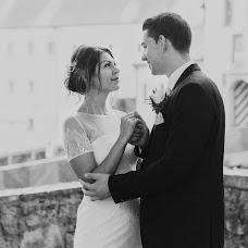Hochzeitsfotograf Anna Germann (annahermann). Foto vom 27.02.2019