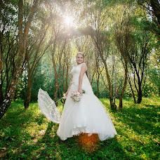 Wedding photographer Leonid Aleksandrov (laphotographer). Photo of 13.09.2016