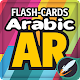 Flashcards Arabic AR
