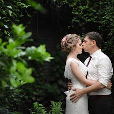 Wedding photographer Dmitriy Smirnov (ff-foto). Photo of 11.04.2015