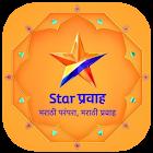 Free Star Pravah Serials Advice