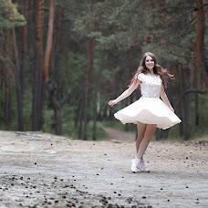 Wedding photographer Larisa Moiseeva (PicaPica). Photo of 23.10.2018