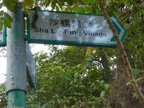 Photo: The abandoned village