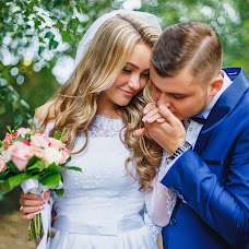 Wedding photographer Tatyana Kulagina (tatyanakulagina). Photo of 04.09.2016