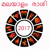 Malayalam Horoscope 2017