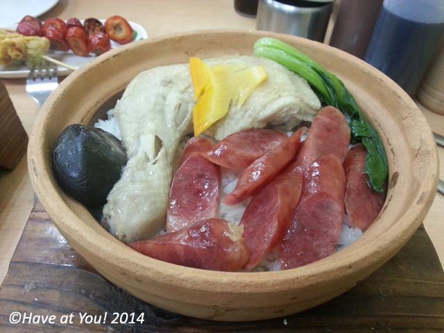 chicken and sausage claypot rice