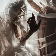 Wedding photographer Mariya Shalaeva (mashalaeva). Photo of 01.10.2016