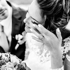 Wedding photographer Grigoriy Karpov (grishkarpov). Photo of 13.04.2018
