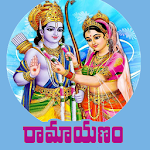 Ramayanam in Telugu Icon
