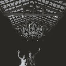 Wedding photographer Vanessa Sallum (Sallum). Photo of 11.08.2017