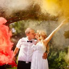 Wedding photographer Yuliya Peregudova (Fleurty). Photo of 24.08.2015