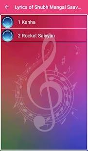 Download Shubh Mangal Saavdhan Songs Lyrics For PC Windows and Mac apk screenshot 10