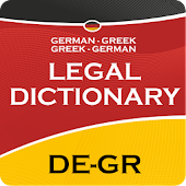 GERMAN-GREEK LEGAL DICTIONARY