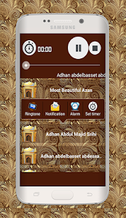 Beautiful Azan | mp3 Ringtones- screenshot thumbnail