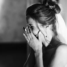 Wedding photographer Anton Ilchenko (AntonIlchanka). Photo of 02.02.2018