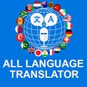 All Language Translator & Real Time Translator APP icon