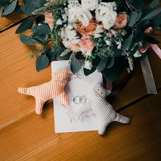 Свадебный фотограф Анна Есик (esikpro). Фотография от 01.12.2018
