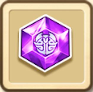 紫のハイルーン