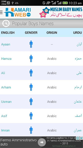 Muslim Baby Names & Meanings Islamic Boys & Girls 2.3 Apk for Android 7