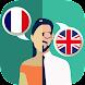 French-English Translator - Androidアプリ