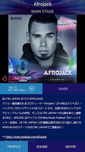 無料娱乐AppのULTRA JAPAN 記事Game