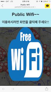 2016250061 박상훈 텀프로젝트 PublicWifi - náhled