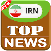 All Iran Newspapers |All Iran News Radio TV