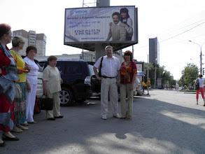 Photo: Пермь. Июнь 2011. Билборд оплачен основным моим партнёром.