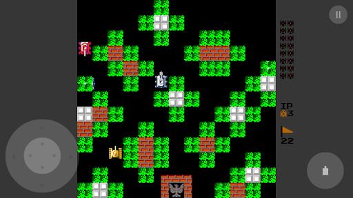 Tank Battle screenshot 7