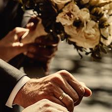 Wedding photographer Nikolay Valyaev (nikvval). Photo of 12.09.2016