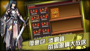 Screenshot of Efun-邪王傳