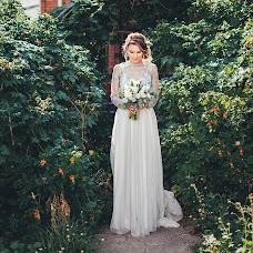 Wedding photographer Andrey Vishnyakov (AndreyVish). Photo of 29.11.2017