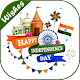 Independence Day Wishes 2018 Download on Windows