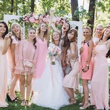 Wedding photographer Nastya Anikanova (takepic). Photo of 28.01.2018