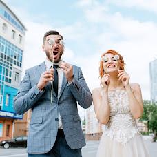 Wedding photographer Zakhar Goncharov (zahar2000). Photo of 04.07.2018