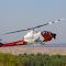USFS Bell AH-1 Cobra 2012 (10).jpg