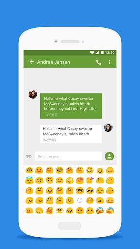 Messages Emoji - LG style 1.0 screenshots 2