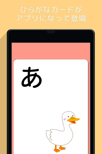Hiragana Cards 1.1 Windows u7528 6