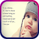 I love my son quotes for PC-Windows 7,8,10 and Mac
