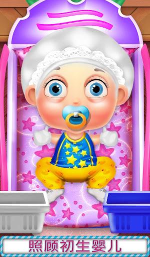 玩休閒App|妈妈的小帮手免費|APP試玩