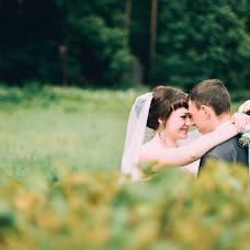 Wedding photographer Natalya Sokolova (liasokolovskaya). Photo of 11.08.2017