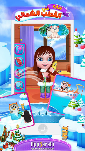 Polar Adventure - Educational Game for Kids Girls 1.0.5 screenshots 5