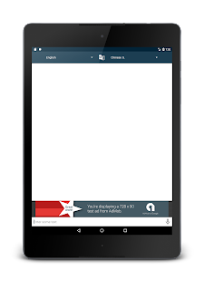 Voice Translator All Language Screenshot
