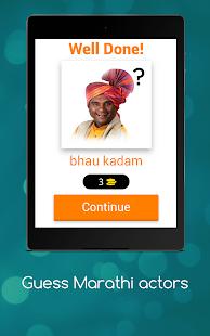 Guess Marathi Actors for PC-Windows 7,8,10 and Mac apk screenshot 8