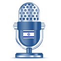 Hebrew voice command icon