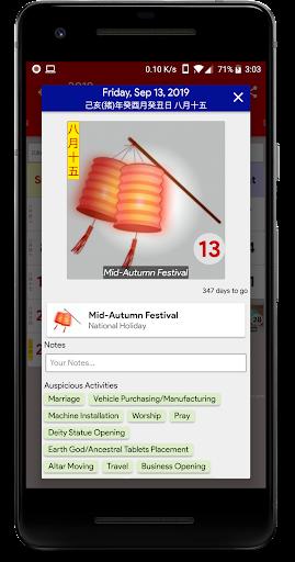 Calendar2U: Taiwan Calendar 2019 - 2020 2.7.0 androidtablet.us 1