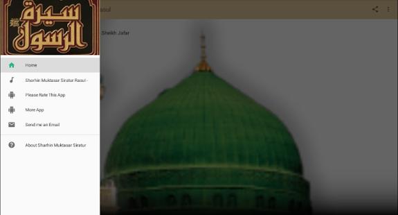 Sharhin Muktasar Siratur Rasul - Sheikh Jafar - náhled